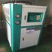 厂家特价出售密封式冷却水冷冻设备