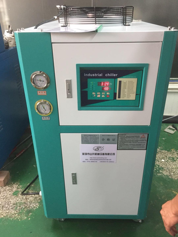 供应厂家特价批发密封式真空镀膜冷水设备