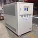 供應廠家低價直銷一體式防爆制冷機