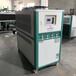 供應廠家特價批發密封風冷式注塑模具專用降溫機