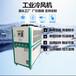 供應廠家特價出售SJA-VCF一體式空氣冷卻機