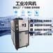 供應廠家低價出售密封式熔噴無紡布專用冷風機