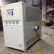 供应厂家低价出售粉末冷冻专用冷风机