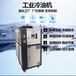 供應廠家特價直銷密封式機床油箱冷卻機