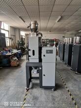 供應廠家現貨批發三機一體轉輪式塑料除濕干燥機圖片