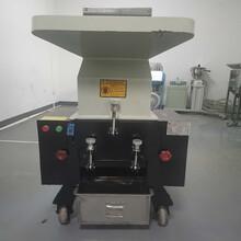 供應廠家低價出售SJ-CP300塑料強力粉碎設備圖片