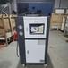 供應廠家廠價直銷1HP密封風冷式工業油冷卻機