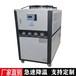 供應廠家廠價工業冷卻循環水冷水機