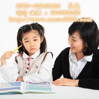 福田客户急聘带7岁小朋友住家家教幼教