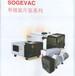 法国莱宝真空泵、单级旋片真空泵维修,维护保养