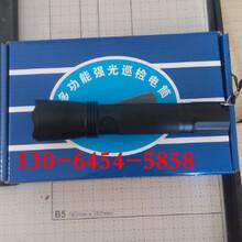 海洋王防爆手电筒JW7623图片