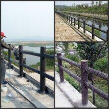 供应建筑护栏、坚固耐用仿木护栏、耐腐蚀水泥制品图片