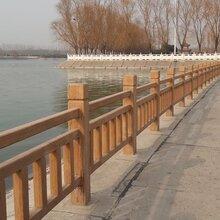 专业栏杆厂家直供优质水泥仿木栏杆护栏欢迎来图定制图片