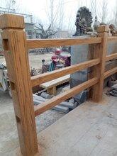 定制批发仿木树皮护栏水泥栏杆园林混凝土仿木栏杆图片