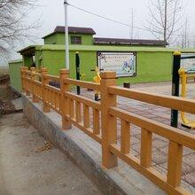 河道栏杆仿石栏杆水泥栏杆景观栏杆图片