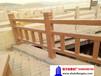 仿木藝術欄桿仿木欄桿