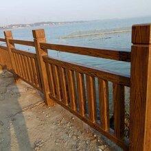 湖南水泥仿木欄桿哪家比較好圖片