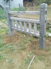 海南水泥仿木欄桿工程圖片