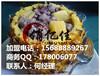 哎呀这么好吃四川菠萝饭加盟俏亿佳菠萝饭美味