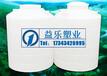 武漢塑料儲罐哪里賣武漢50噸塑料儲罐價格