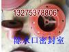 防爆泵导叶、叶轮销售,防爆泵使用规范