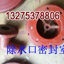 BQS防爆排污泵叶轮导叶蜗壳全系列配件定做销售