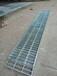 不锈钢排水沟盖板热镀锌钢格栅踏步板玻璃格栅板