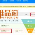 杭州做美妆工具类目做的好的天猫托管公司哪家好?