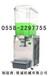 运城三缸冷饮机哪有卖运城三缸冷饮机厂家