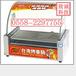 周口烤肠机价格周口哪里有卖烤肠机的