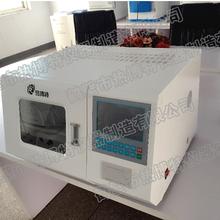 热博特HRQL-7000定硫仪煤焦化验设备图片
