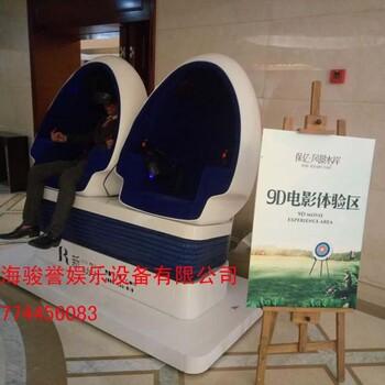 上海周边庆典活动租赁游乐设备大型模拟赛车9D影院滑雪机等