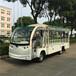 浙江舟山2座电动载货车价格,短距离运输工程车,平板货车