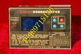 厂家热销ZLZB-7H(T)(全中?#21335;?#31034;)微电脑智能高压综合保护装置