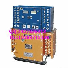 ZBK-Ⅱ矿用输送机可编程监控装置