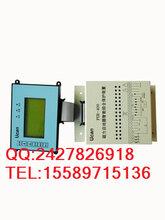 供应上海颐坤PIR-400磁力起动器智能综合保护装置销往全国