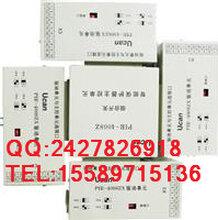 上海颐坤PIR-4008Z组合开关智能综合保护装置知否知否