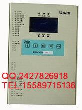 上海颐坤PIR-500馈电智能综合保护装置科技创新