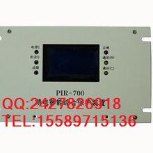 上海颐坤PIR-700馈电智能综合保护装置精益求精