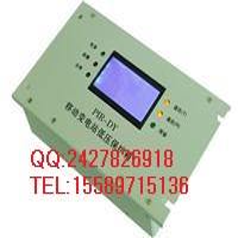 上海颐坤PIR-DY移变用低压保护箱智能综合保护装置-如假包换