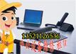 三里屯三元桥办公设备系统维修/维护/保养
