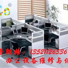 办公设备维修集维修/维护/清洗保养/包年维护一条龙服务