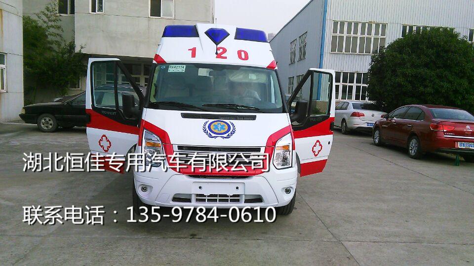 新时代全顺福星三救护车