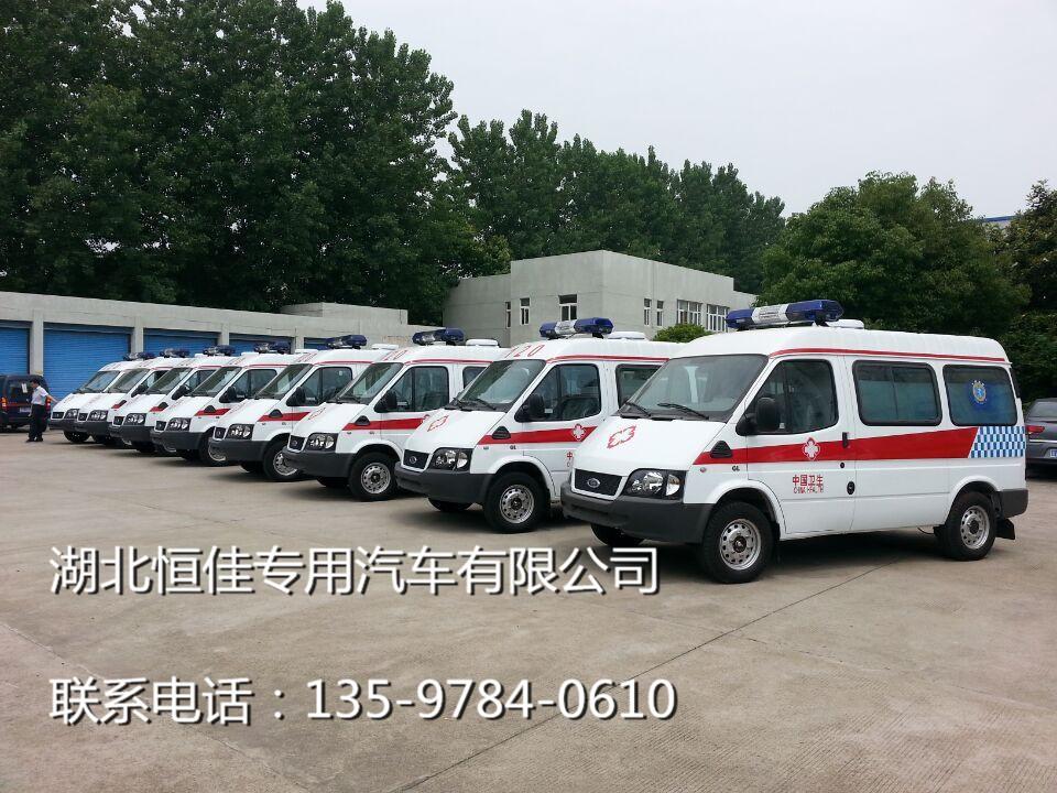 福特新世代全顺救护车型号,规格
