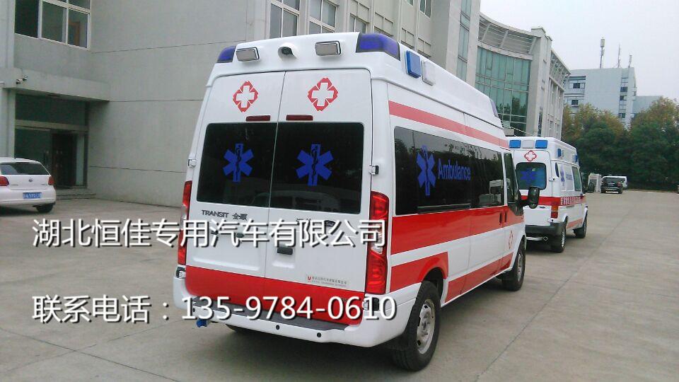 福特全顺新时代急救车120救护车