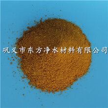 生活废水处理可以用的聚合氯化铝净水剂