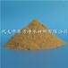 聚合硫酸铁的详细使用方法讲解
