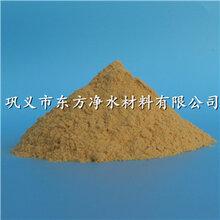 钢厂造纸厂污水处理可以用的聚合硫酸铁