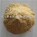 聚合硫酸铁的作用介绍聚合硫酸铁详情