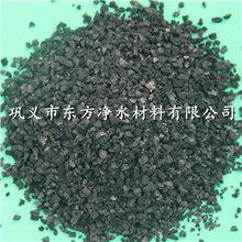 工业型活性炭的价格椰壳活性炭黄金提纯